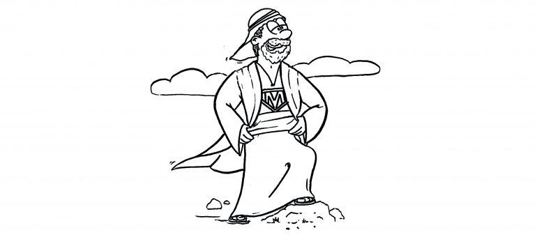 Mose, der Superheld?